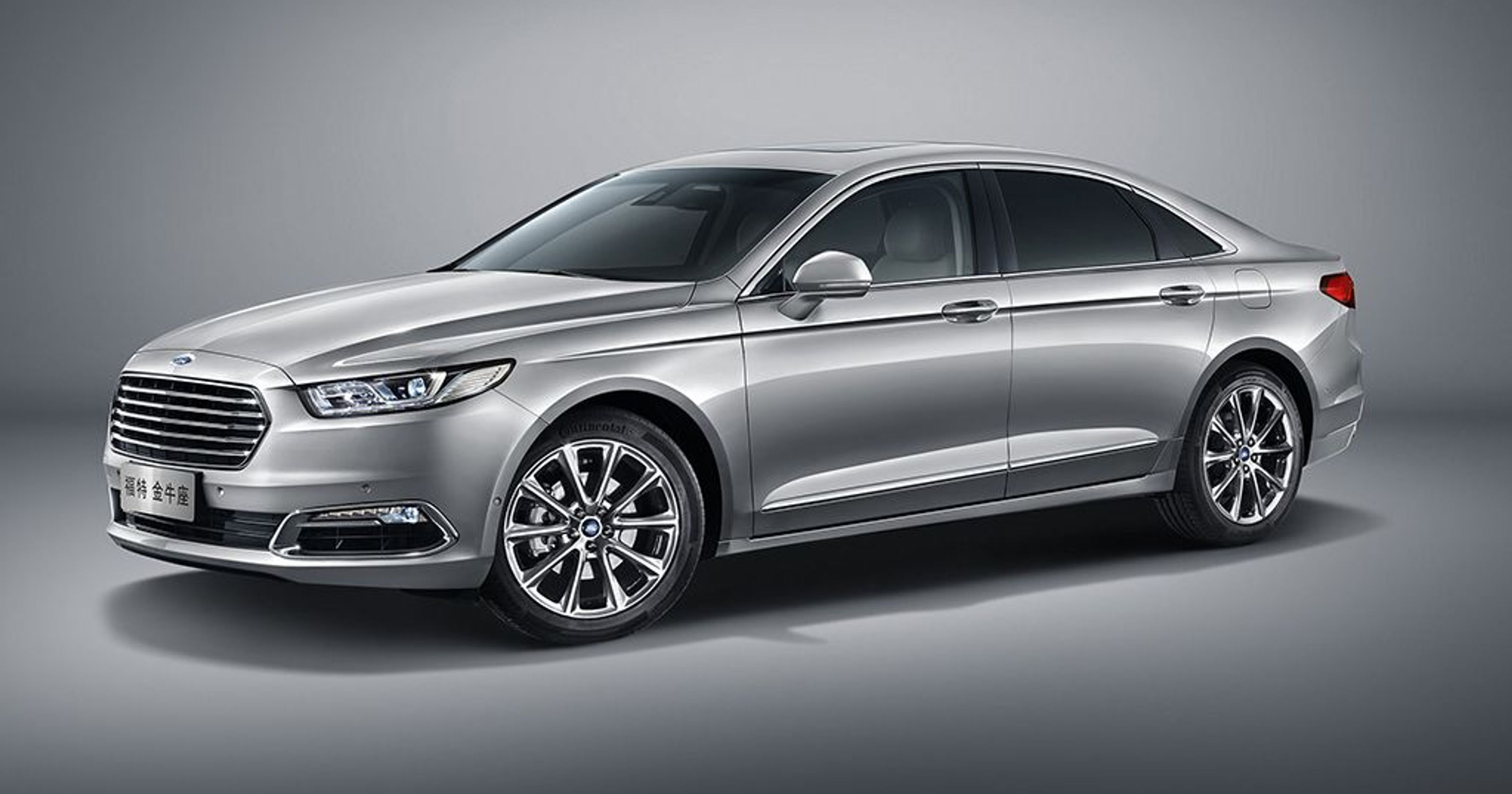 Ford Makes Last Taurus in the United States
