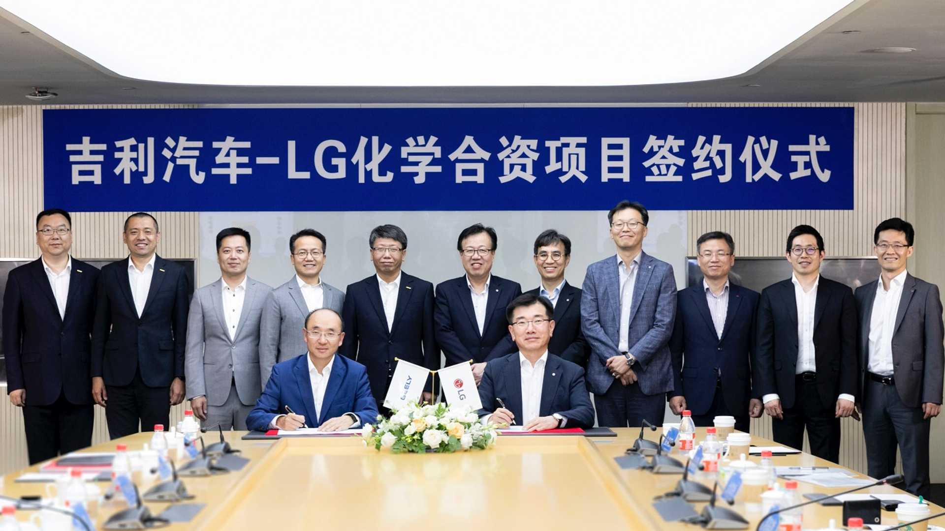 Geely Auto Collaborates with LG Chem for JV Making EV Batteries