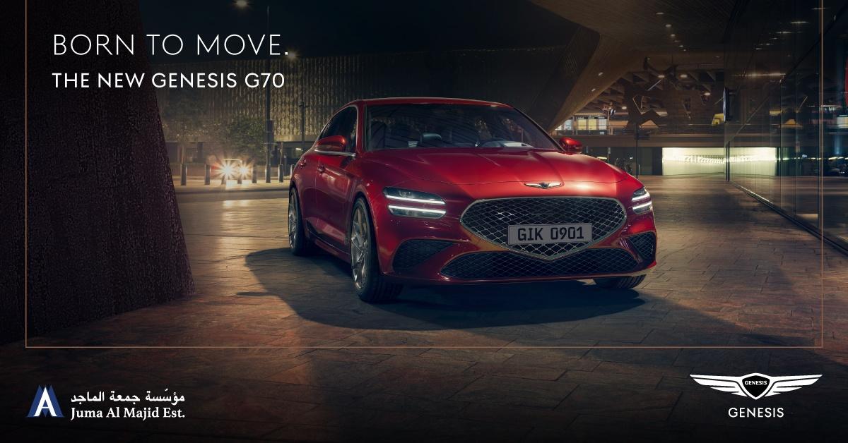 Juma Al Majid Est. unveils new Genesis G70 with unique specifications