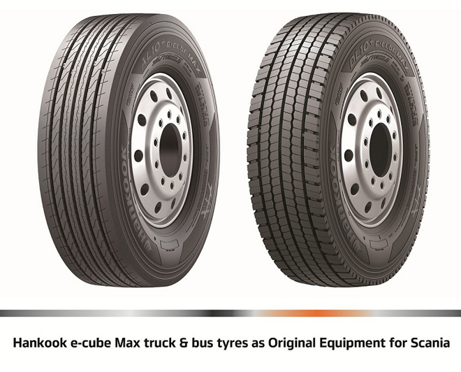 Hankook Launches New Online Media Center