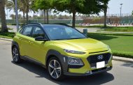 Hyundai launches Kona in the UAE