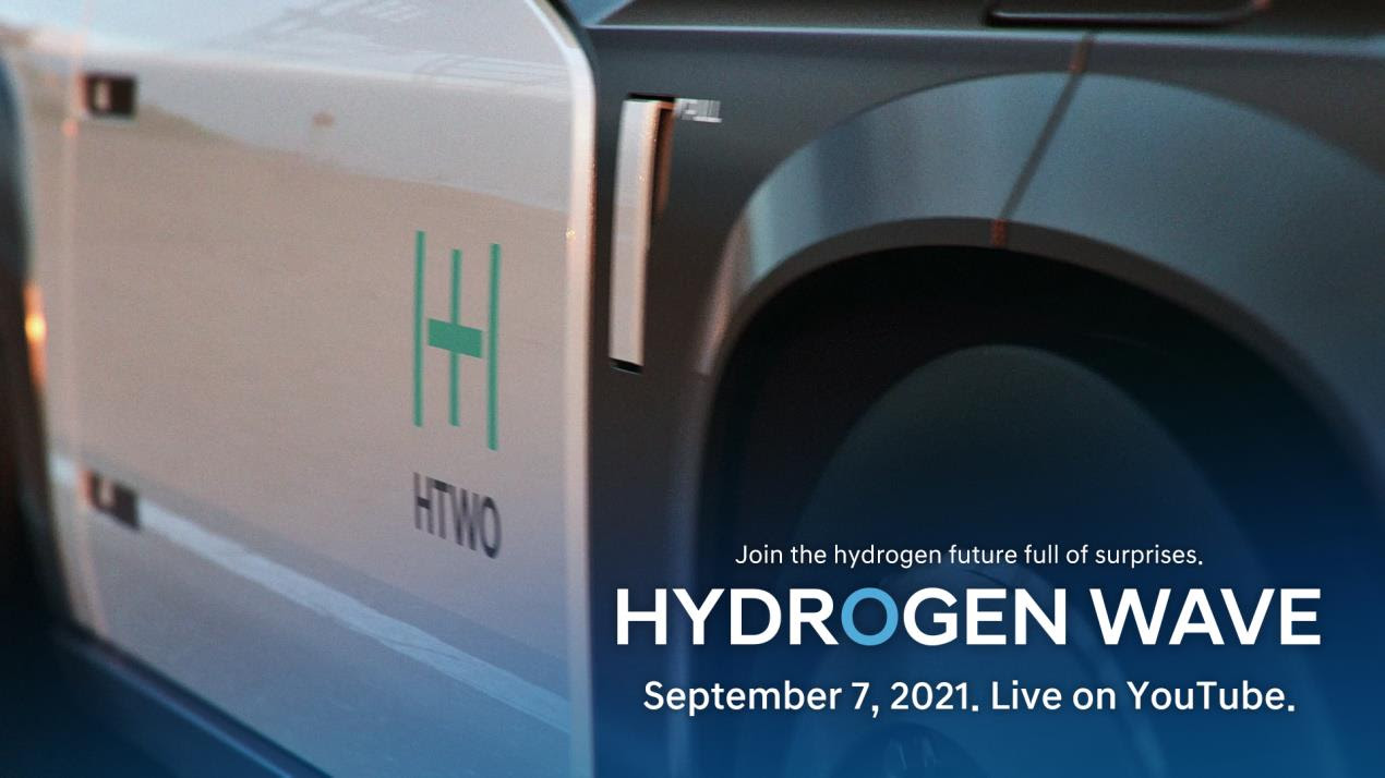 Hyundai Motor Group to Unveil its Future Vision for Hydrogen Society at the 'Hydrogen Wave