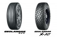 Yokohama Tires Receive Two Good Design Awards