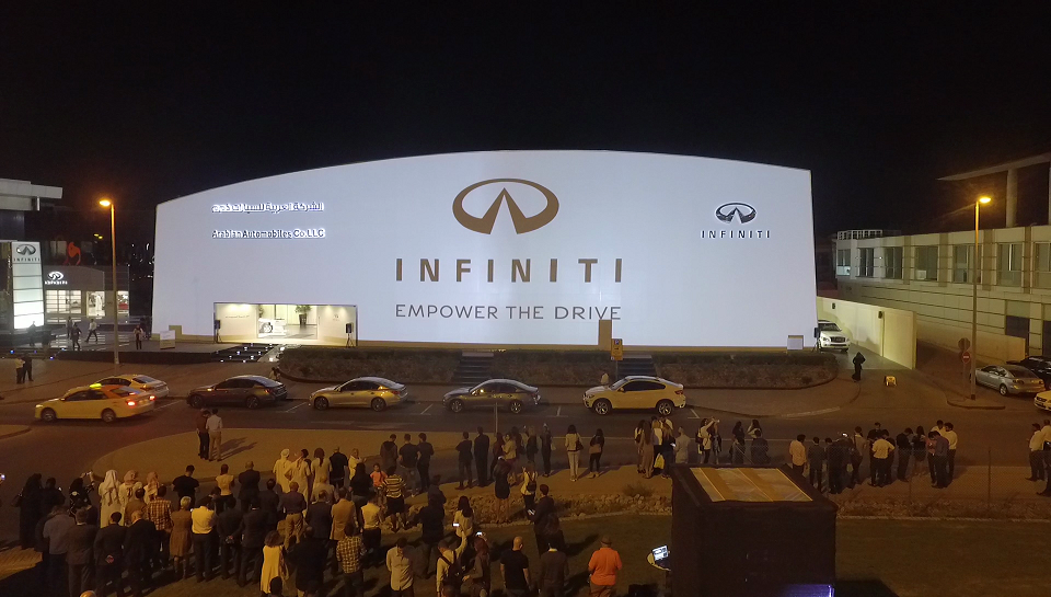 Arabian Automobiles Company Unveils largest Video Billboard in the region for INFINITI Q50s Eed Sport 400