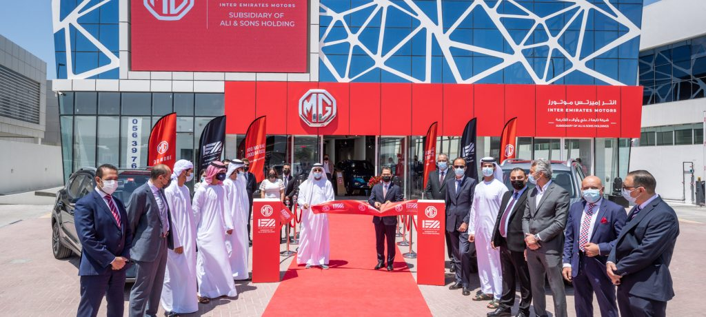MG Motor and Inter Emirates Motors open three brand new showrooms in the UAE to mark launch of new partnership