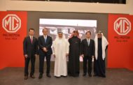 MG Motor Opens First Showroom in Saudi Arabia