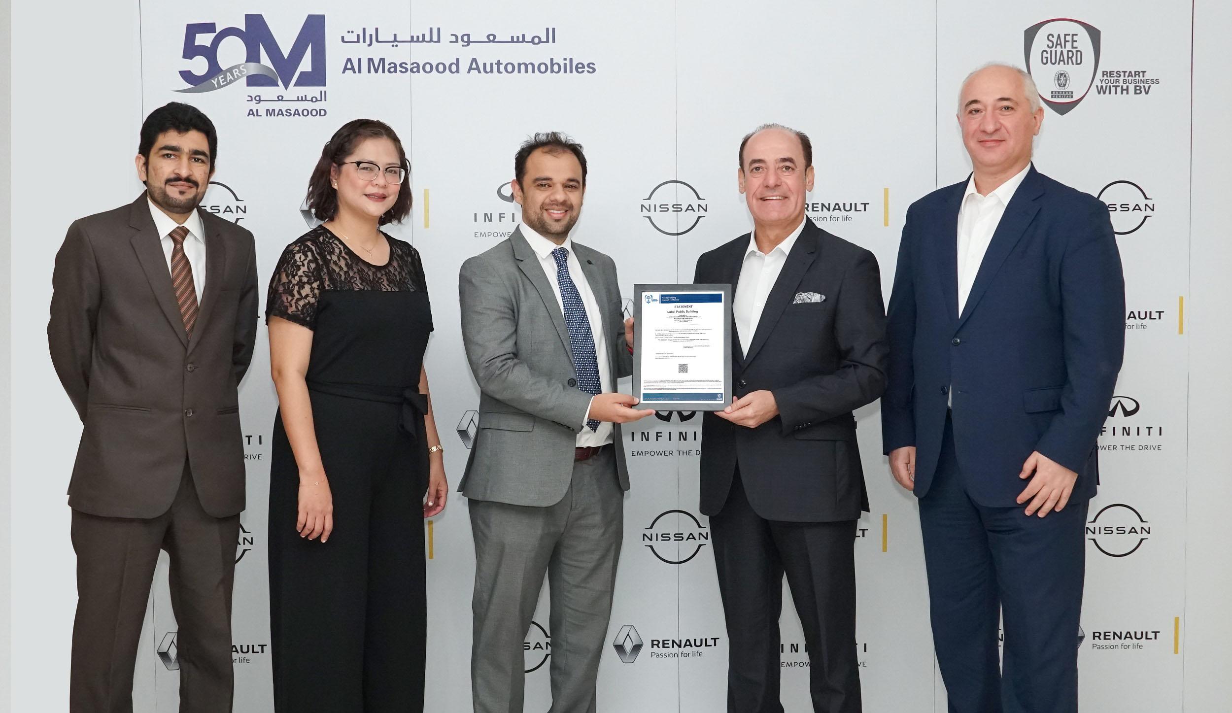 Al Masaood Automobiles Becomes First Automotive Company to Receive Bureau Veritas' 'Safeguard' Label in GCC