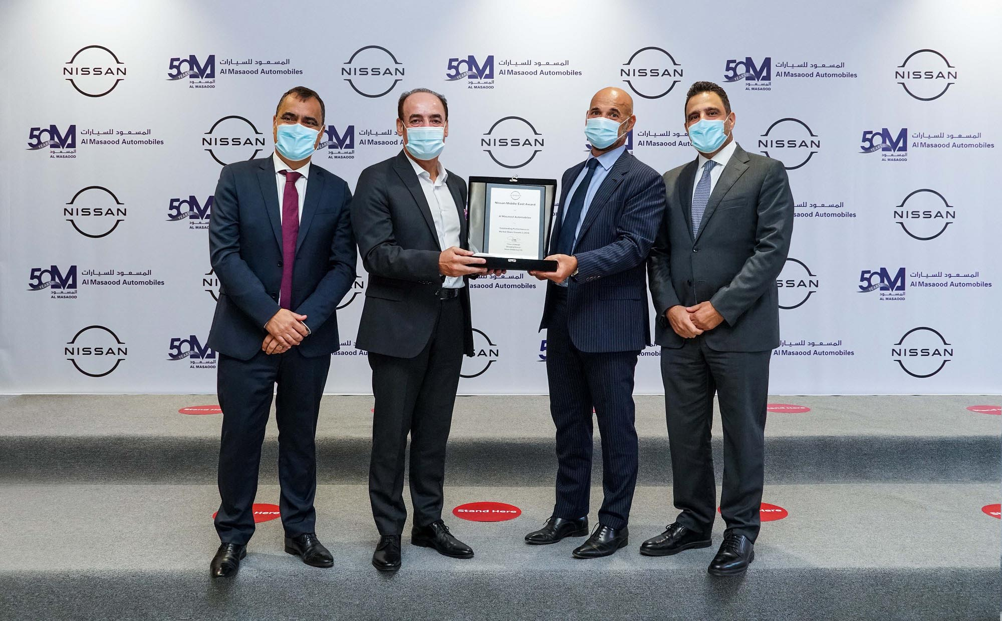 Nissan Middle East Honours Al Masaood Automobiles with 'Outstanding Performance Award' in Market Share Growth