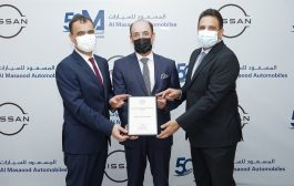l Masaood Automobiles Receives 'Nissan Award of Excellence' for Outstanding Performance