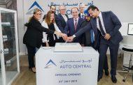 Al Masaood Launches 'Auto Central' Multi-Brand Service Network