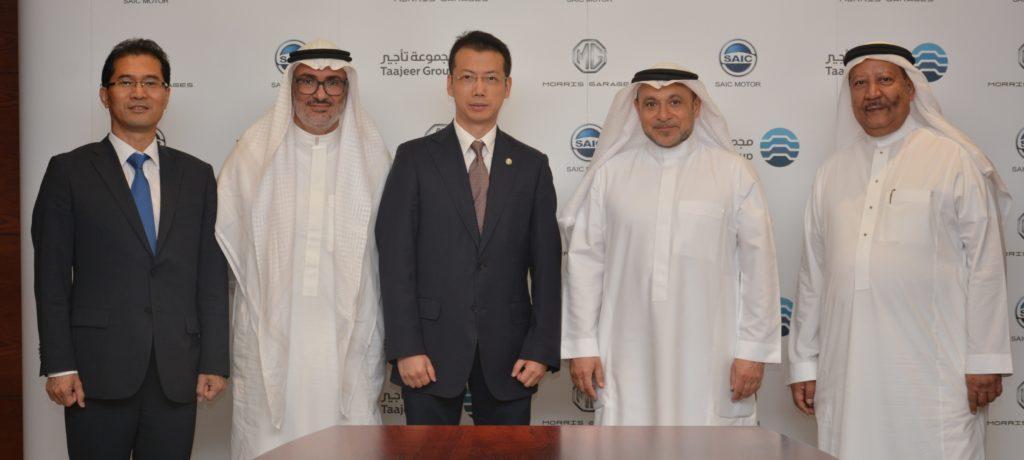 SAIC signs on Taajeer Group as Partner for Saudi Market