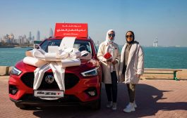 MG Celebrates Middle East Success of new 2021