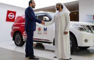 Al Masaood Automobiles partners with Kanari to power customer experience transformation