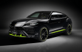 Automobili Lamborghini presents  the Urus Graphite Capsule