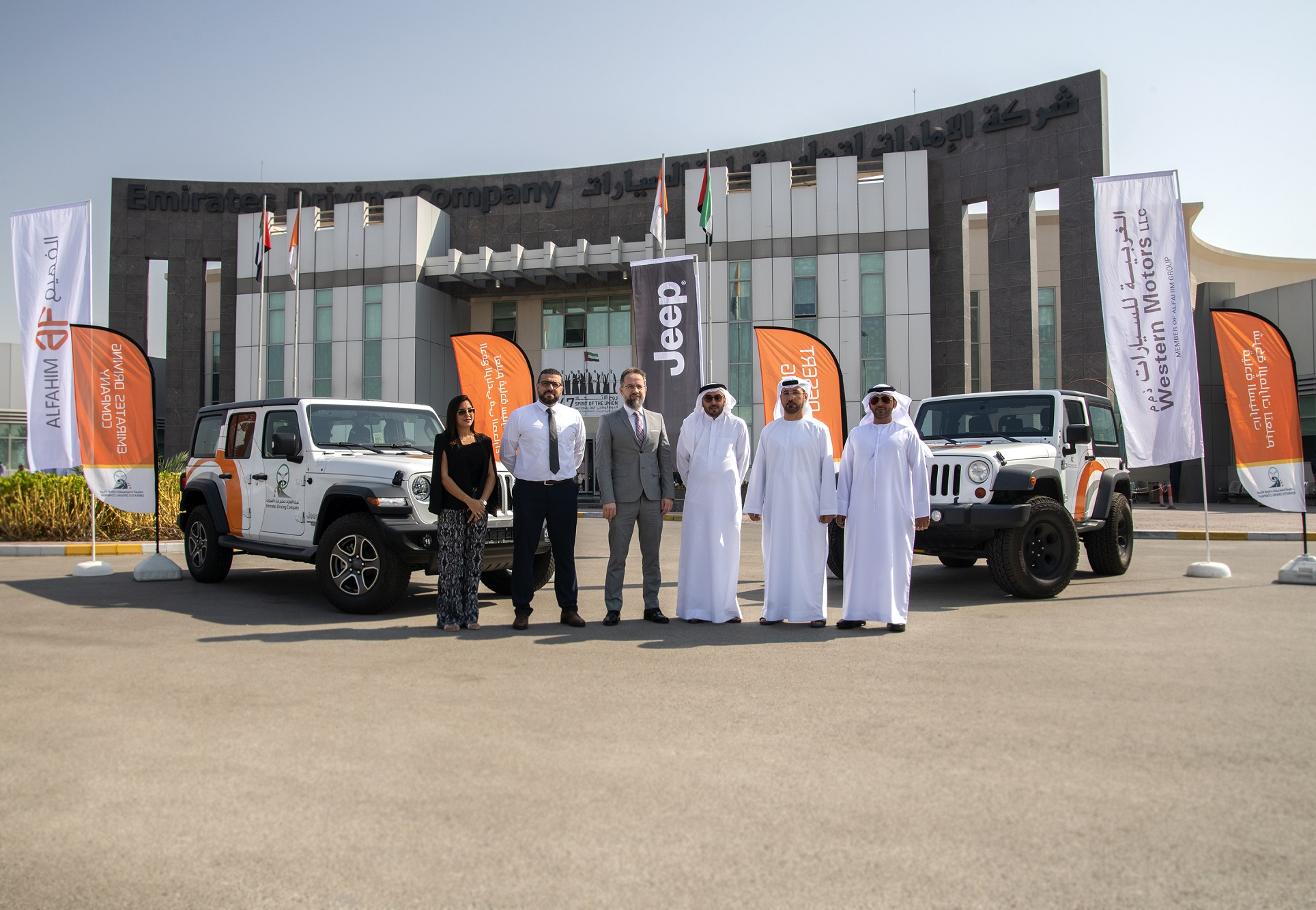 Western Motors signs MOU with Emirates Driving Company