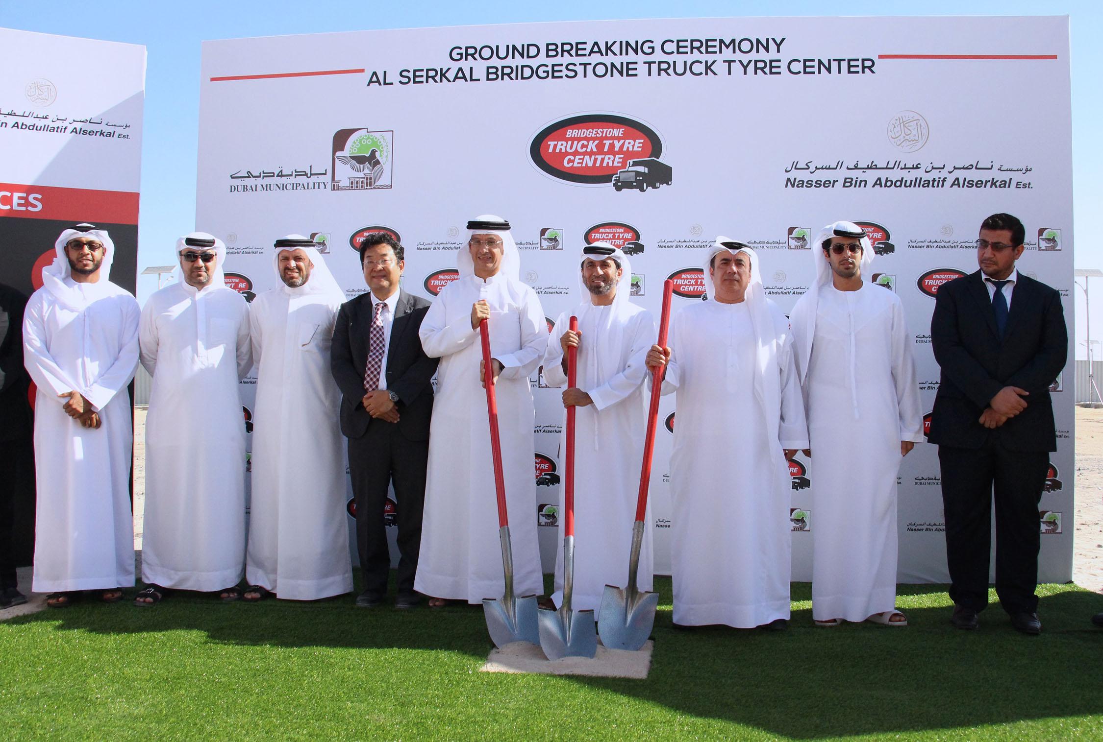 Nasser Bin Abdullatif Alserkal Est. and Dubai Municipality Breaks Ground for AED 10 Million Truck Tyre Centre Project