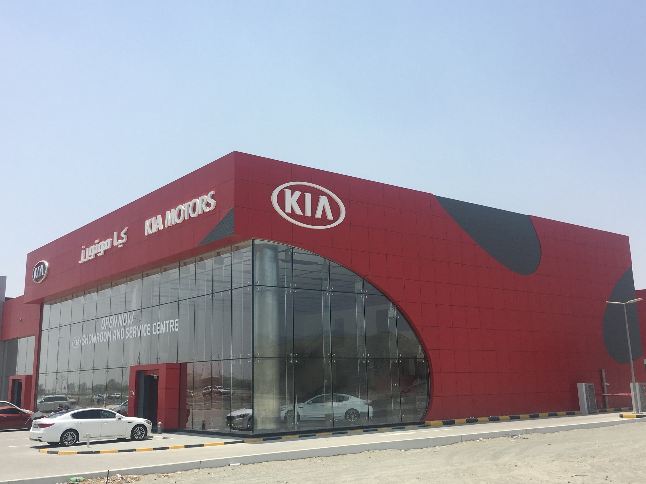 Al Majid Motors Company Opens New Kia Showroom in Fujairah