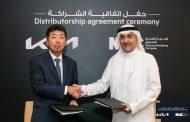 Kia appoints National Marketing Company as a second distributor in Saudi Arabia