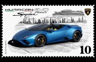 Automobili Lamborghini launches its first collector's digital stamp