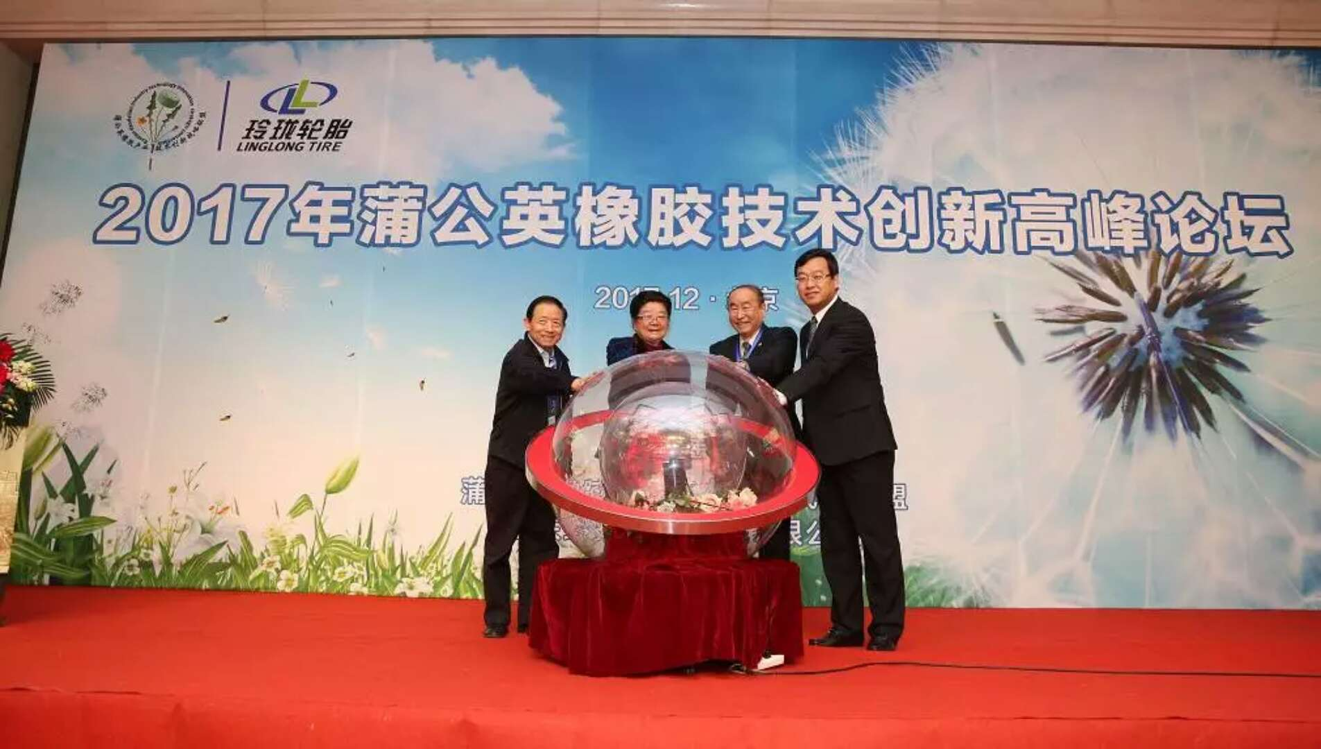 Linglong Tire to Set up Company for Commercialization of Dandelion Rubber