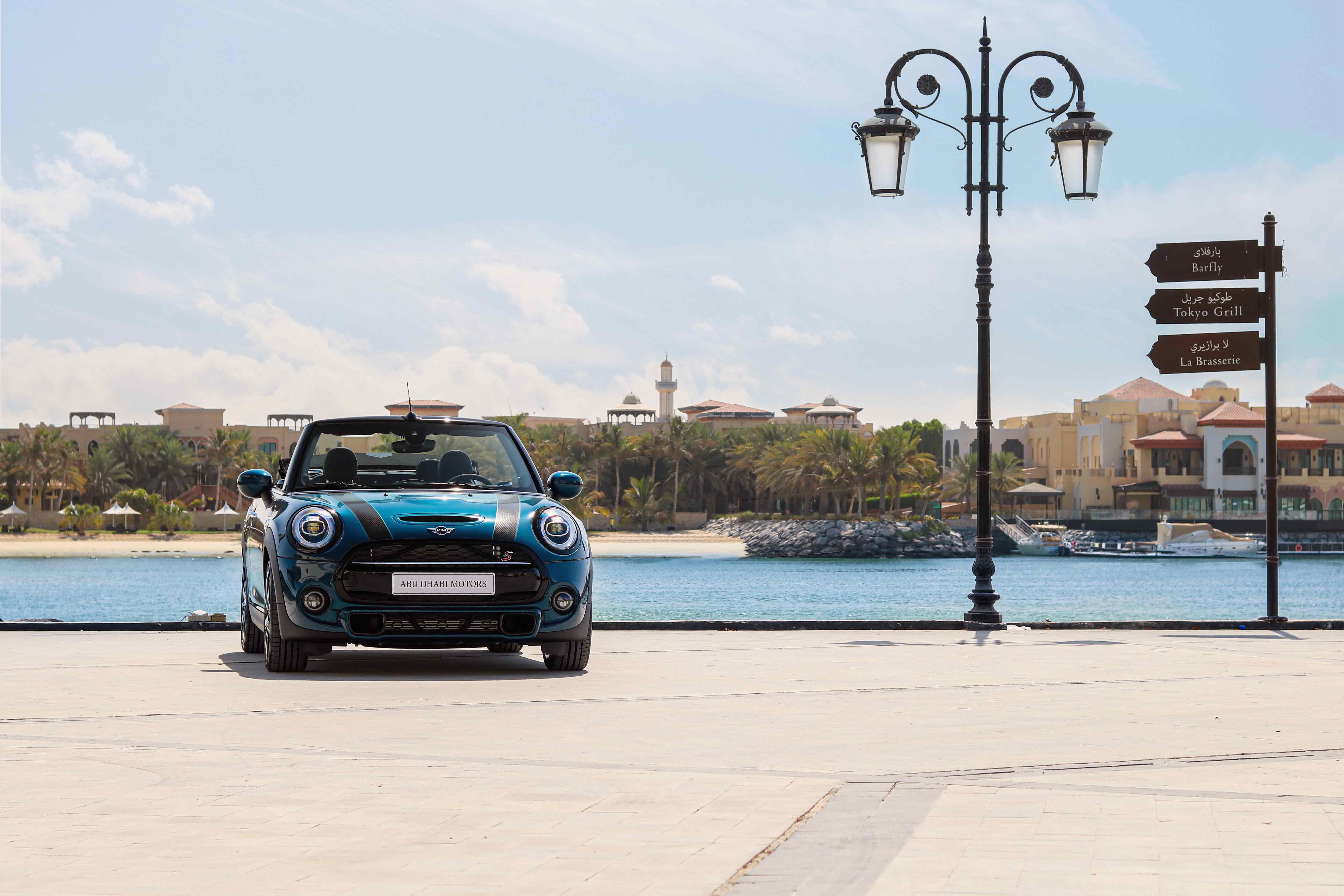 Abu Dhabi Motors introduces the 2021 MINI Sidewalk Convertible