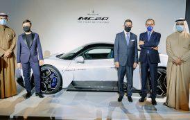 Maserati MC20 makes its regional debut in the UAE