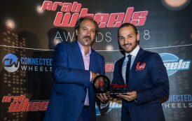 Rolls-Royce Cullinan Named Luxury SUV of the Year at Arabwheels Awards