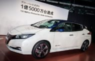 Nissan Celebrates Production Landmark of 150 million vehicles