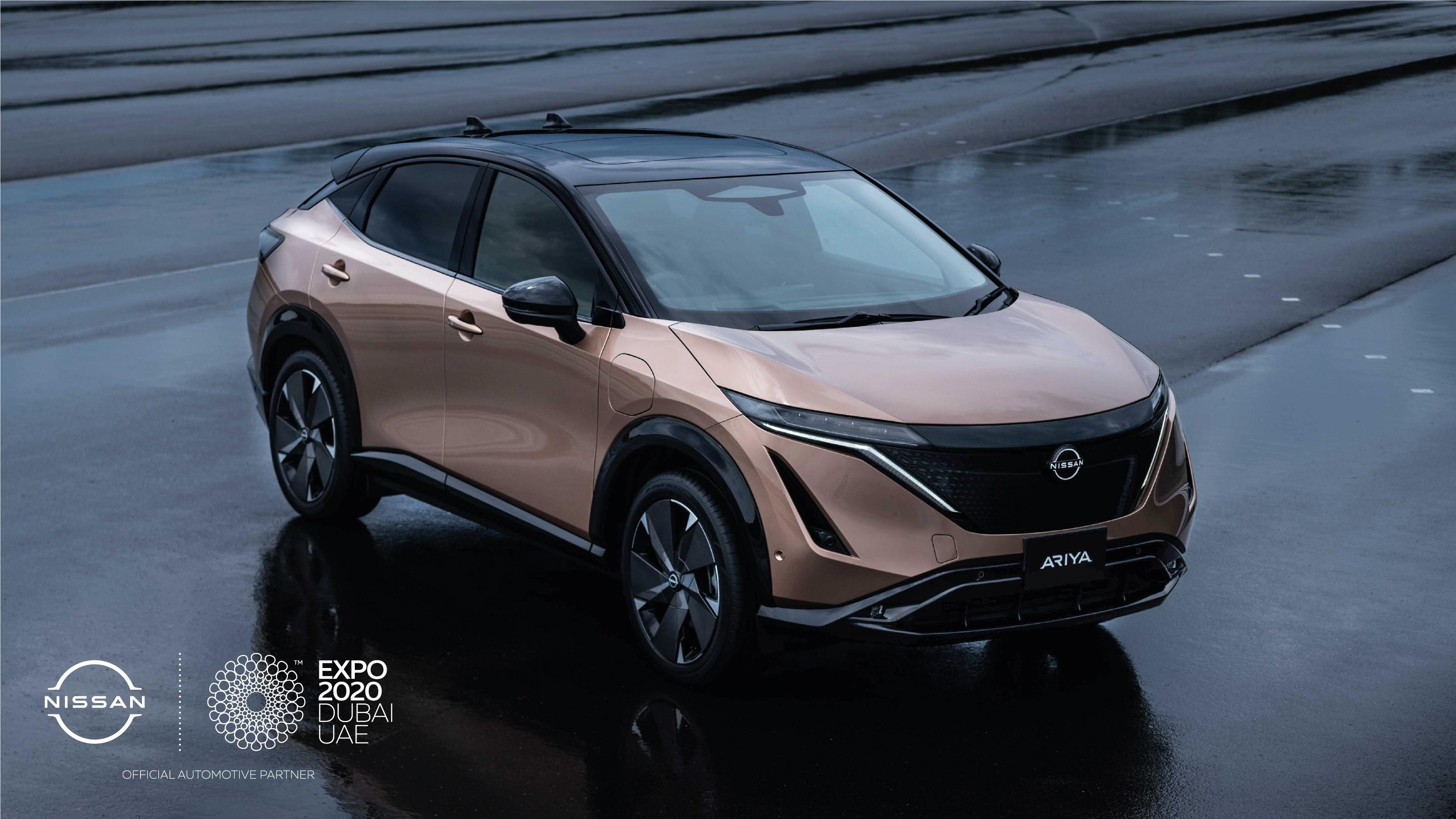 Nissan Ariya to make Middle East debut at Expo 2020 Dubai