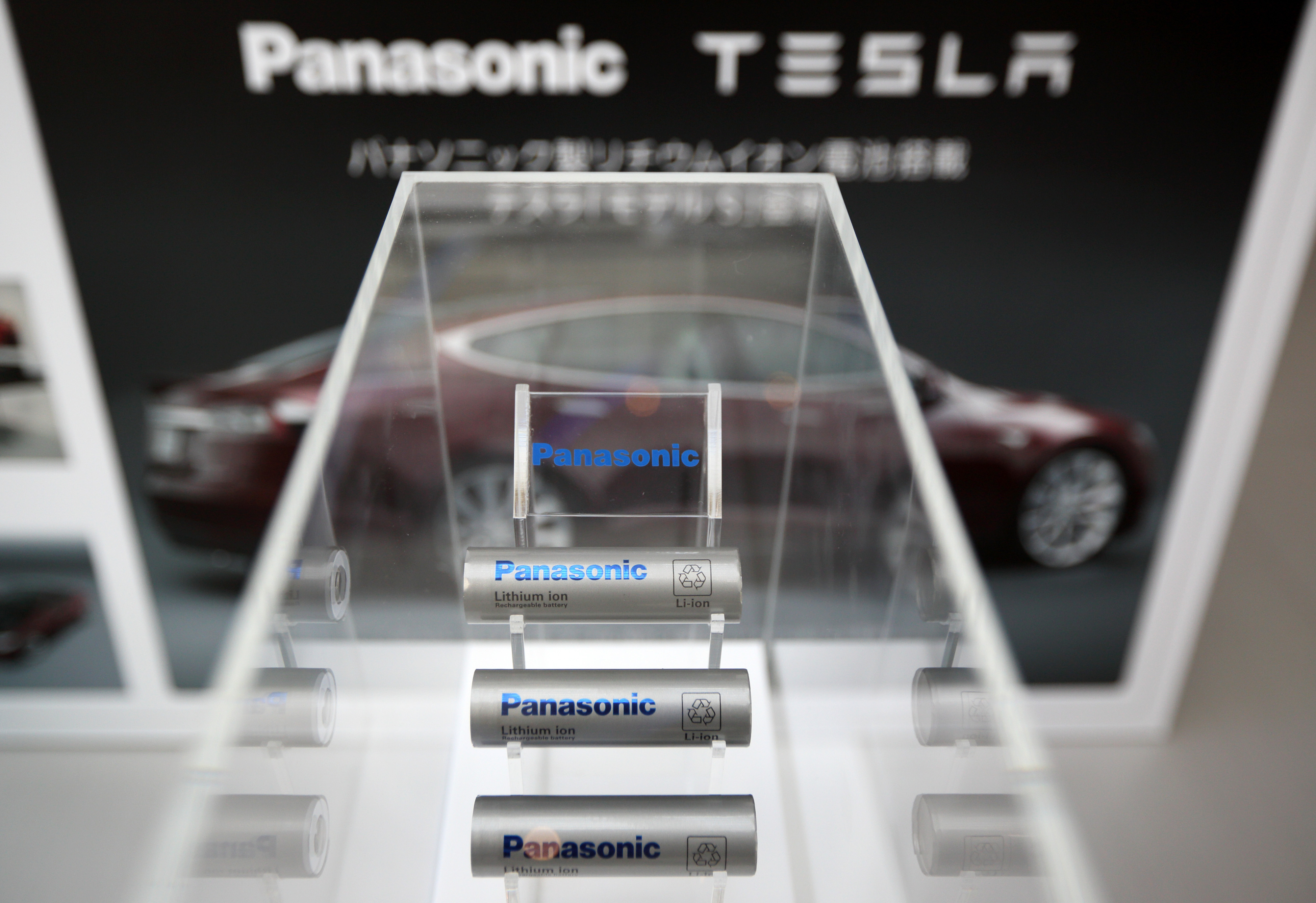 Panasonic Reveals Plans to Reduce Cobalt Content in Batteries by 50 Per Cent