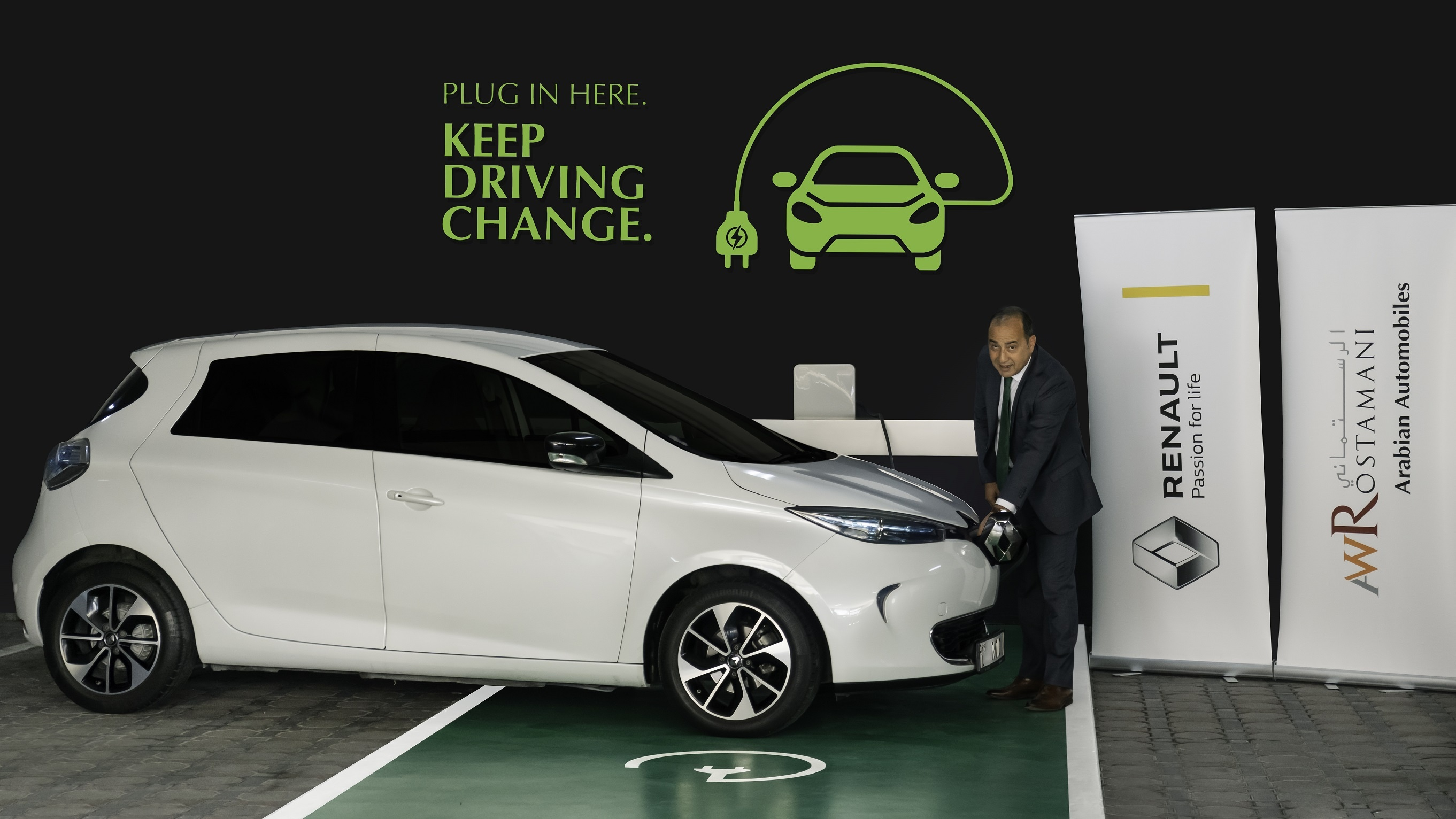 Arabian Automobiles Installs EV Charging Station to Make Dubai Greener
