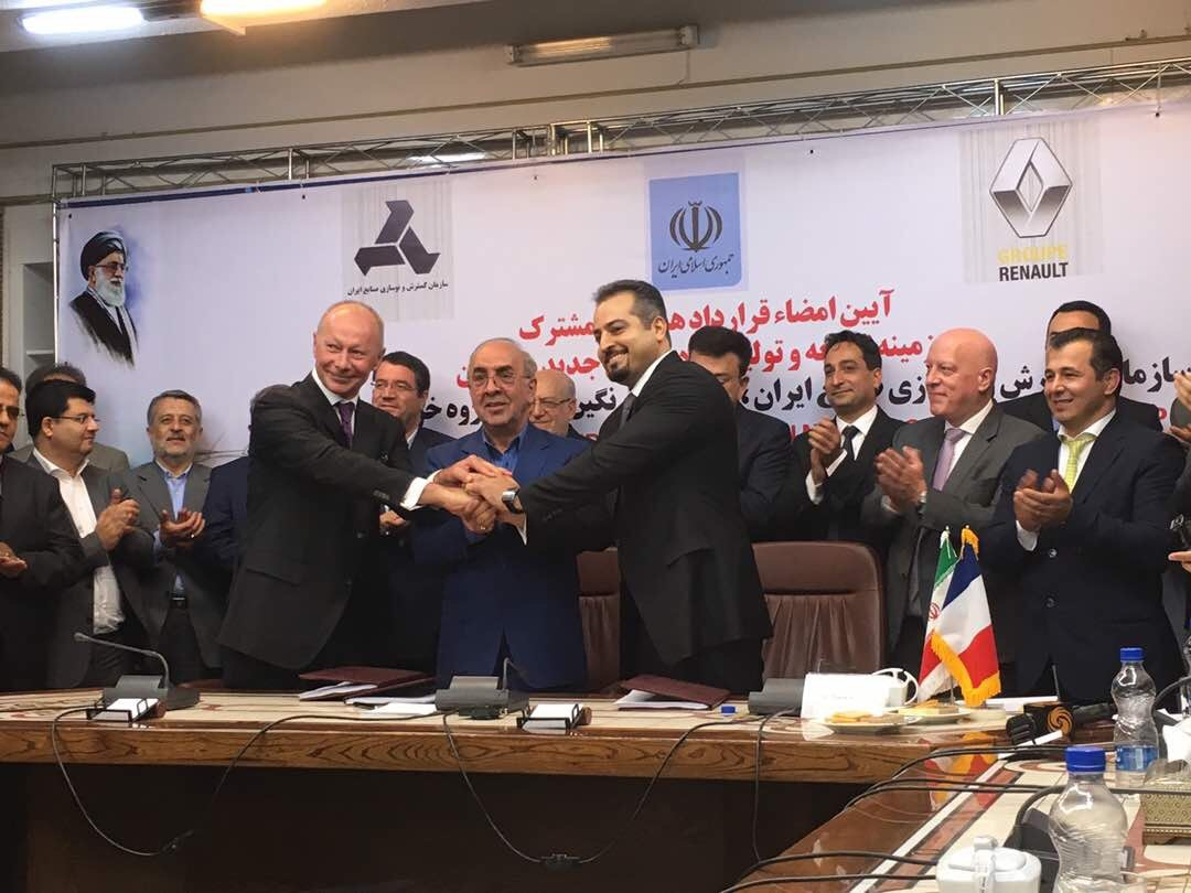 Renault Signs New Joint Venture with Iranian Companies