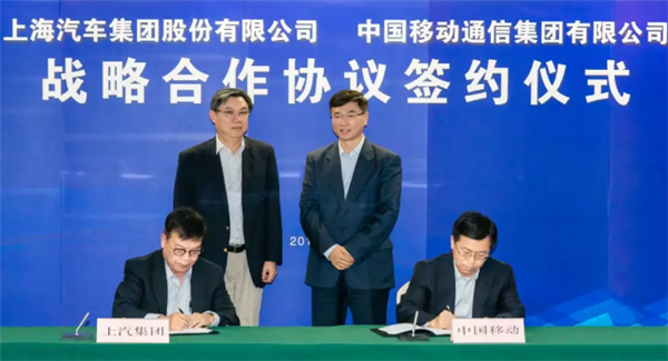 SAIC Motor to Collaborate with China Mobile on 5G ICVs