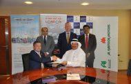 Wrightbus International Signs Partnership Deal with Al Habtoor Motors