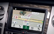 Ford Brings Intelligent SYNC3 Infotainment System to the Middle East