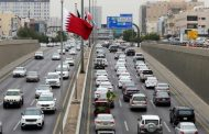 Saudi Arabia to Introduce Points-based Traffic System to Deter Dangerous Driving