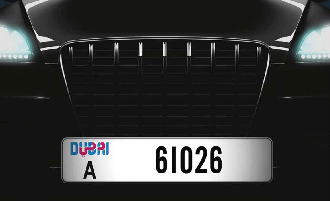 RTA to Conduct Trials of Smart License Plates in Dubai