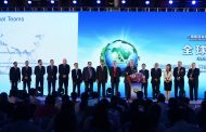 """Triangle Tyre Holds """"2017 Global Summit"""""""