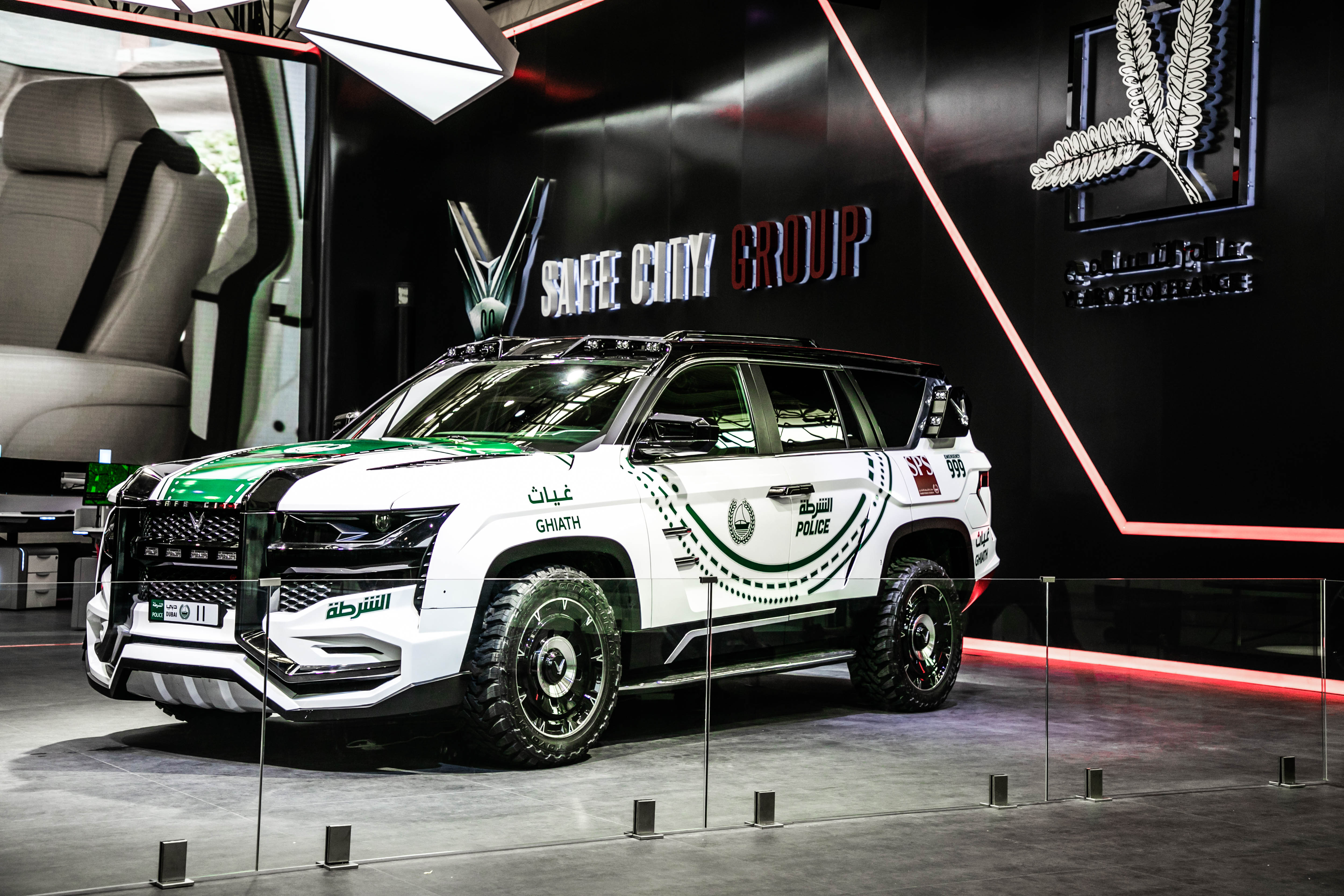 W Motors Teams up with Iconiq Motors to Participate in World Intelligence Congress