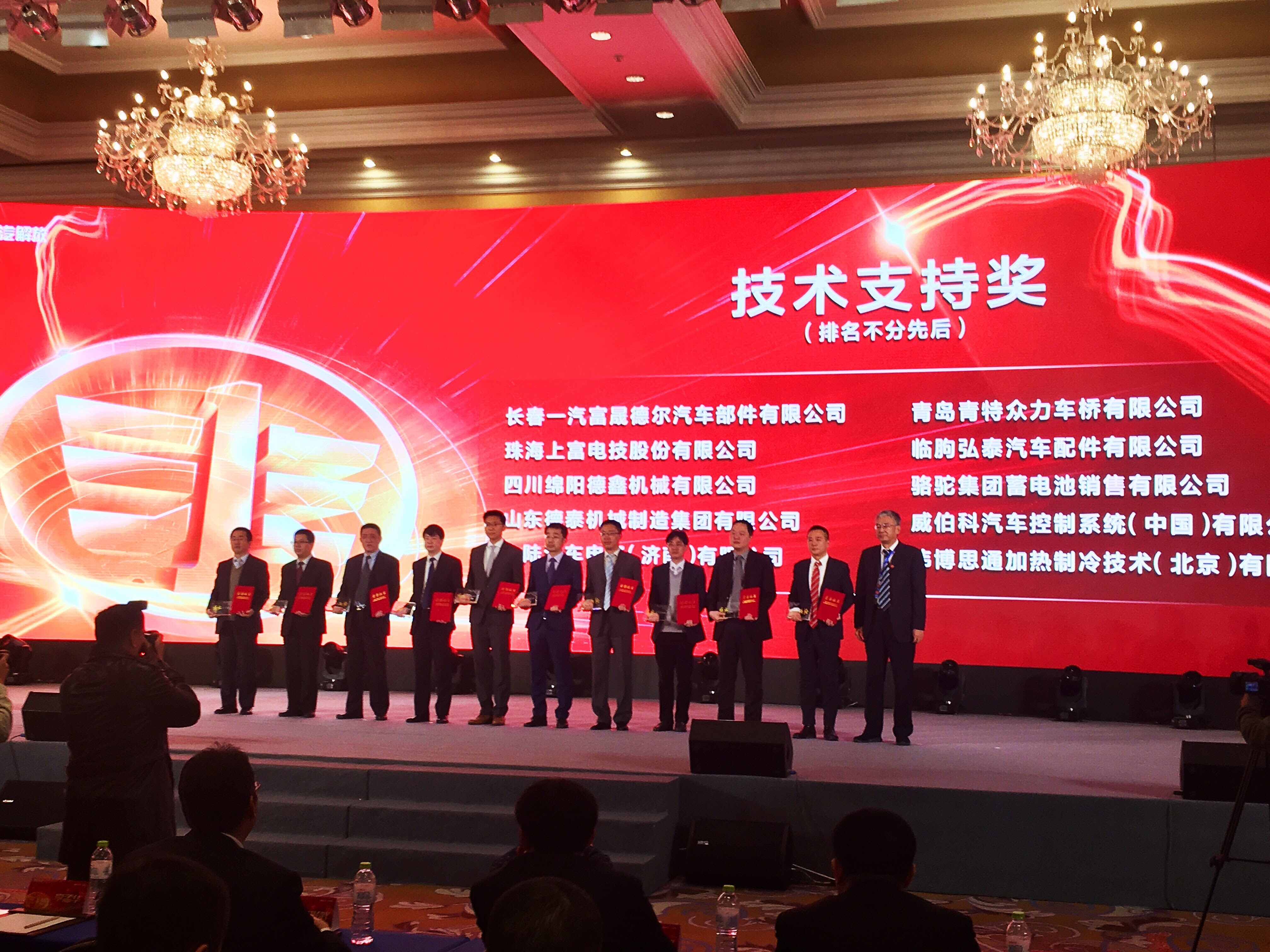 WABCO Receives Record Number of Customer Awards and Industry Recognition in China