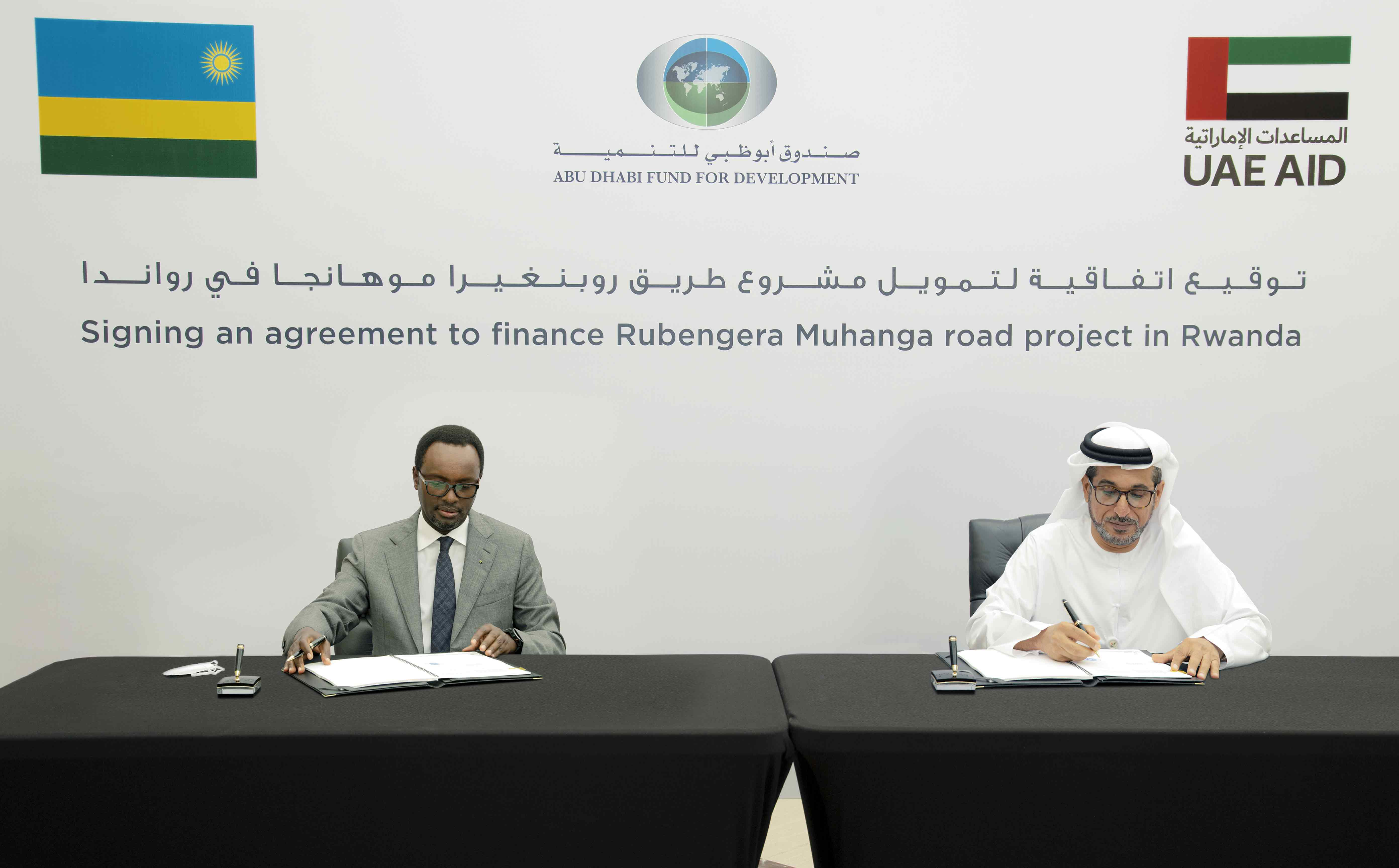Abu Dhabi Fund for Development to Support Rwanda's Road Infrastructure Development Project