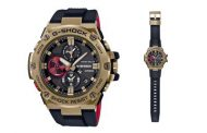 Casio to Release G-SHOCK × Rui Hachimura Collaboration Model