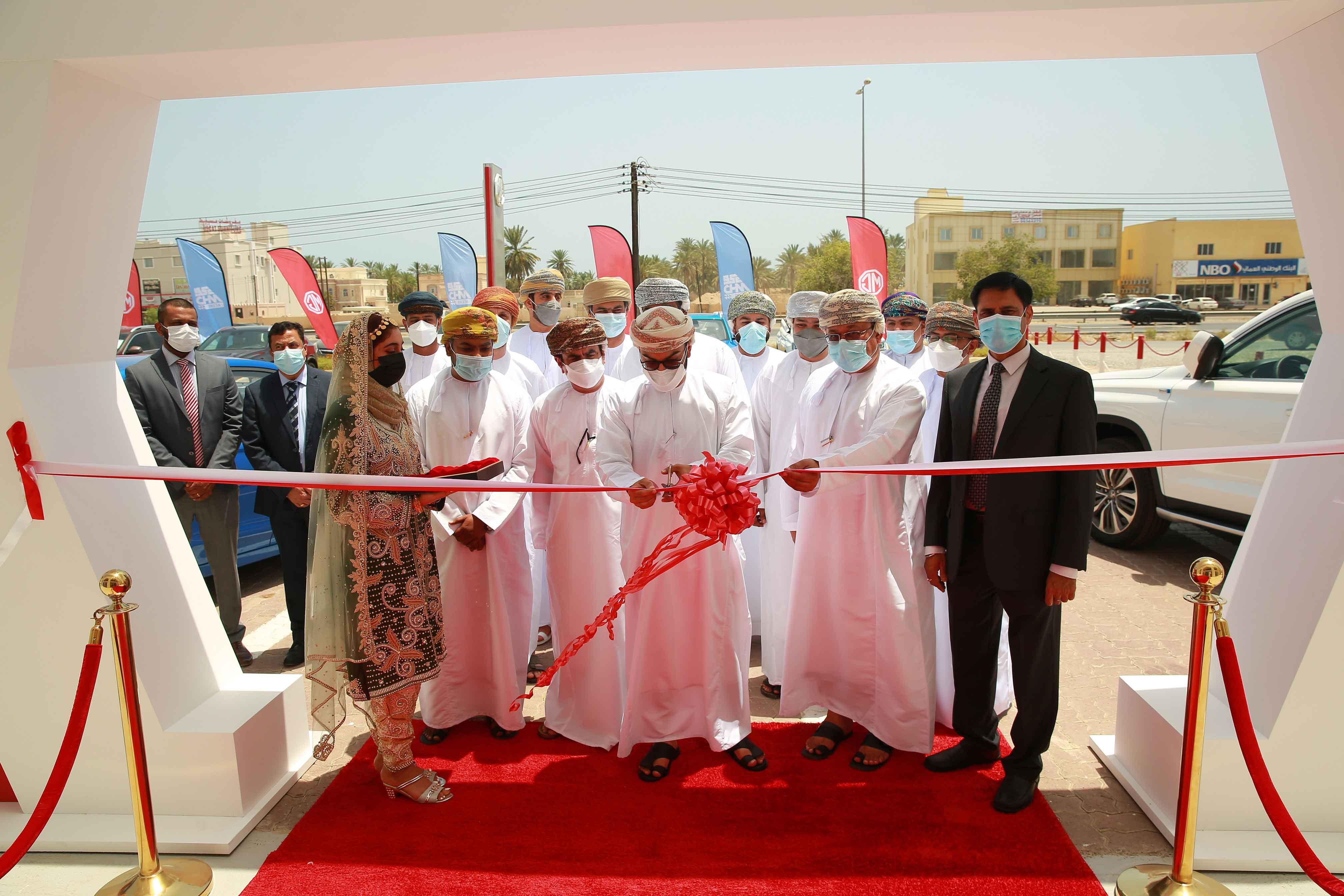 MG Motor Oman opens 10th showroom in Al Suwayq