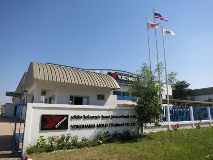 Yokohama Rubber Tire Mold Subsidiary to Expand Production Capacity in Thailand