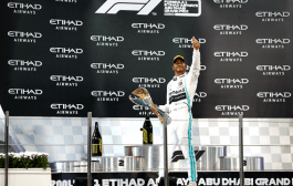 WIN A VIRTUAL AUTOGRAPH SESSION WITH AN F1 DRIVER