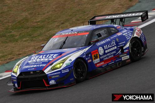 Car equipped with YOKOHAMA's ADVAN racing tires captures GT300 class series championships in 2020 SUPER GT