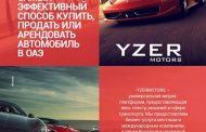 Yzer Portal Poses Challenge to Dubizzle Motors