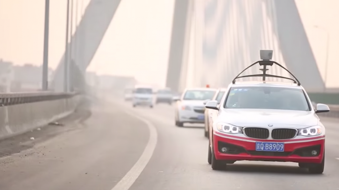 BMW Becomes First Foreign Auto Manufacturer Allowed to Test Self-Driving Cars in China