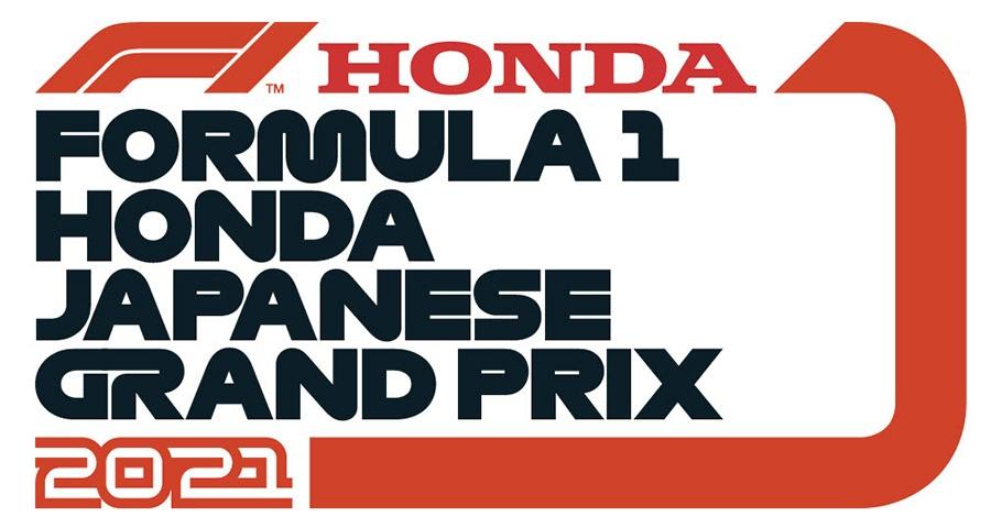 Honda to be Title Sponsor of the 2021 FIA Formula One Japanese Grand Prix