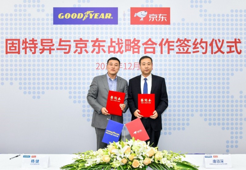 Goodyear Ventures into E-Commerce in China